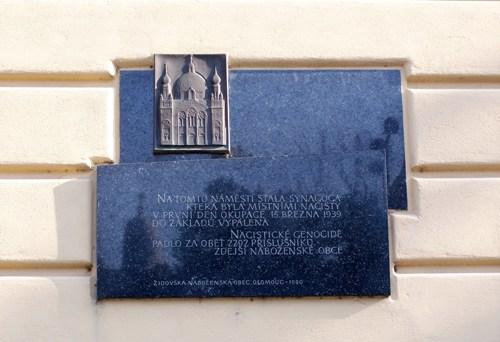 Jewish Memorial Olomouc