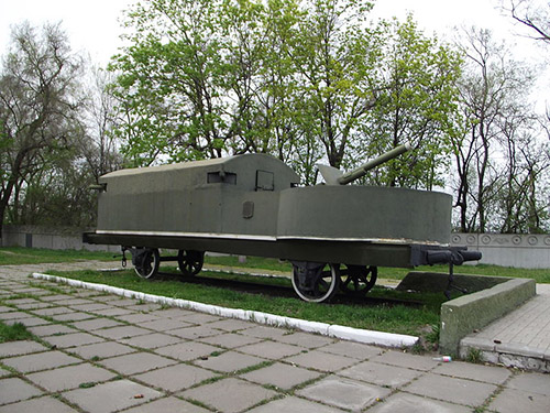 Armoured Train Dnipropetrovsk