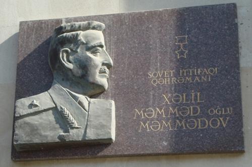 Monument Khalil Mammadov