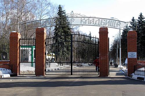 Kuzminskoe Cemetery