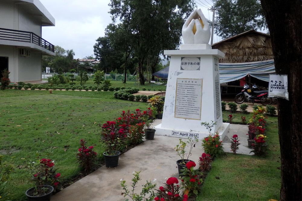 Peace Memorial Thanbyuzayat
