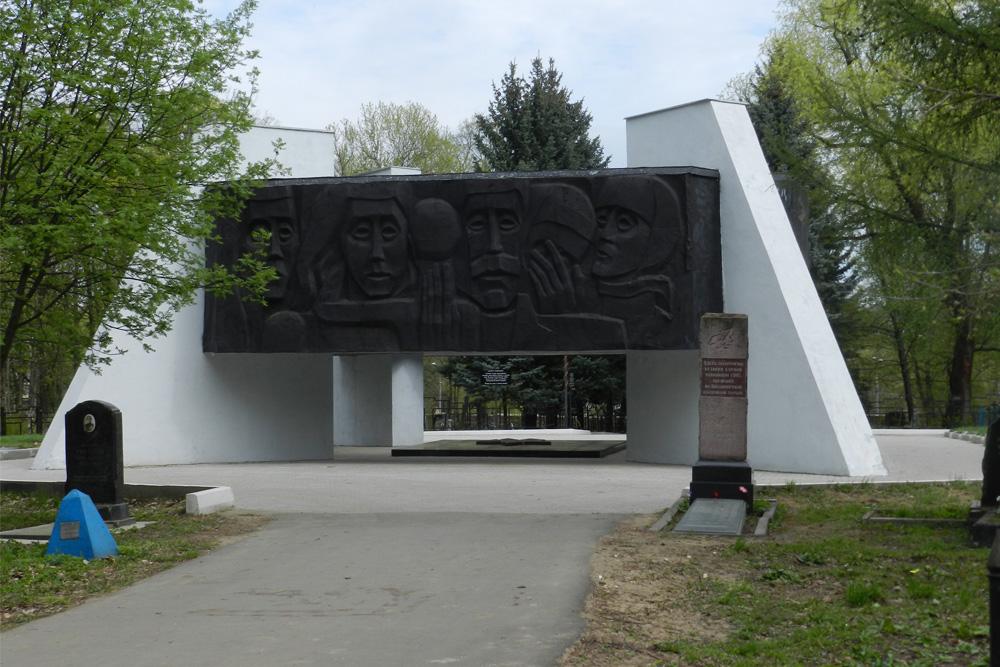 War Memorial Cemetery Vladimir