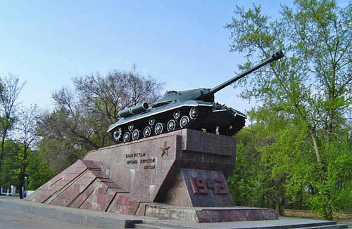 Liberation Memorial (IS-3 Heavy Tank) Kursk