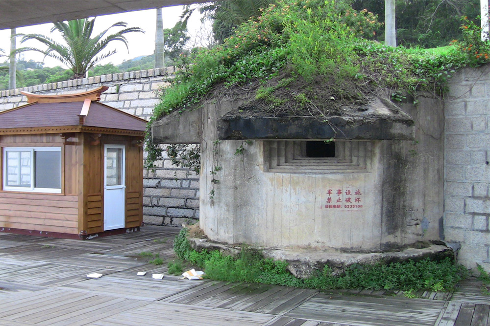 Bunker Xiamen
