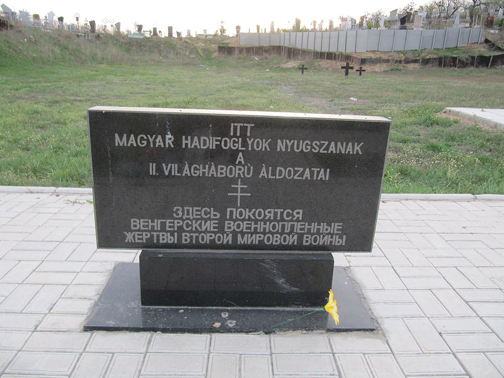 Monument Hongaarse Krijgsgevangenen