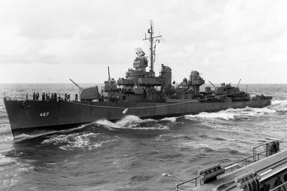 Shipwreck USS Strong (DD-467)