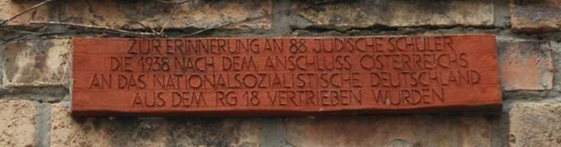 Joods Monument Schopenhauer Realgymnasium
