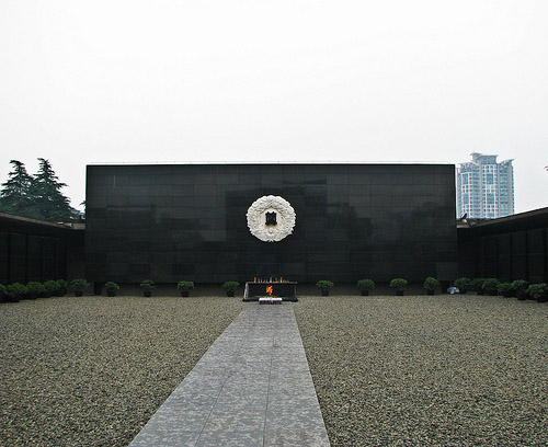 Memorial Complex to the Victims of the Nanjing Massacre