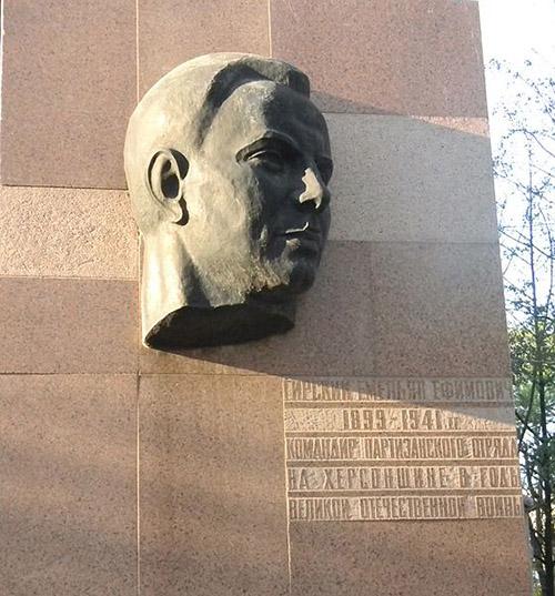 Monument O. YU. Hornoho