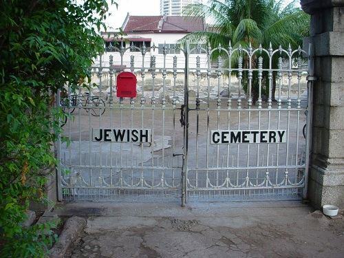 Commonwealth War Grave Jahudi Road