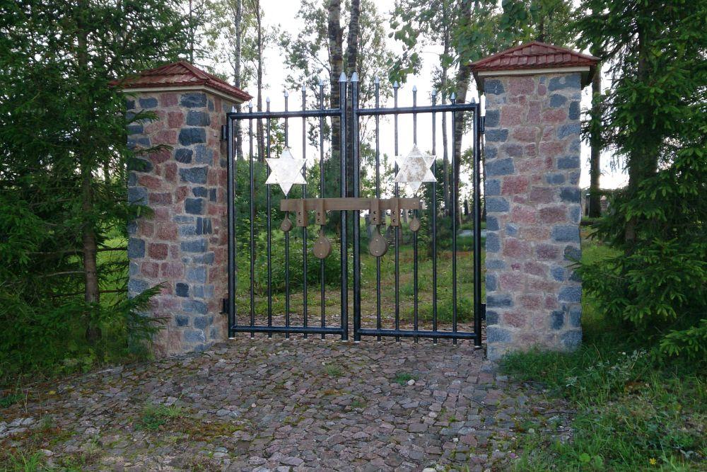 Jewish Cemetery Karsava
