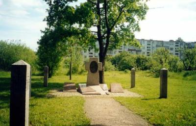 Duitse Oorlogsbegraafplaats Antropschino