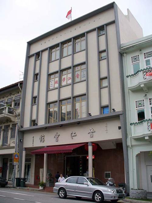 Chin Kang Huay Kuan Building