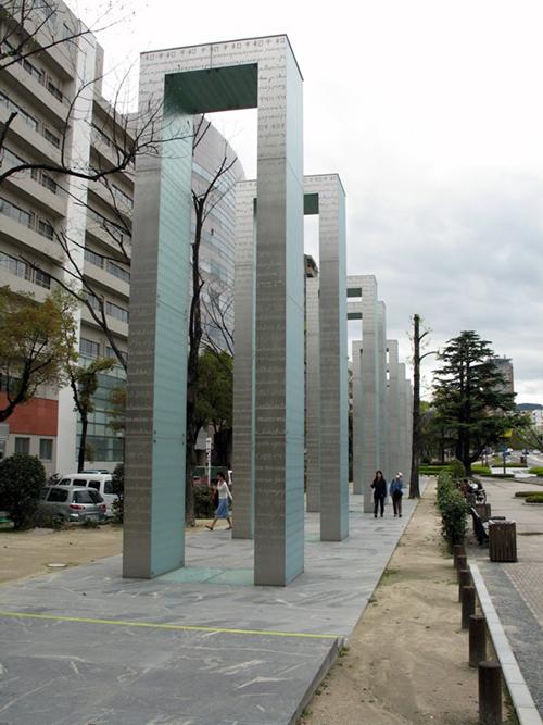 De Poorten van de Vrede