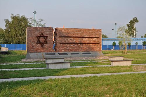 Jewish Deportation Memorial