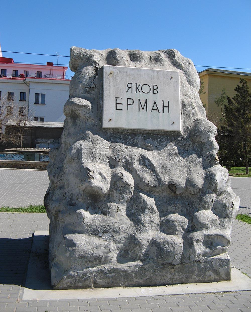 Mass Grave Bolsheviks Volgograd