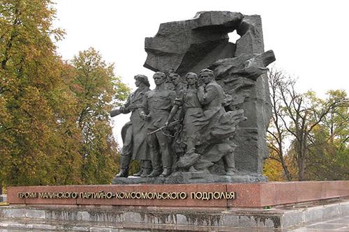 Memorial Complex Underground Resistance Malyn