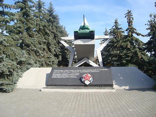 Memorial 1st Tank Corps
