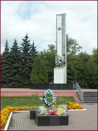 War Memorial Domodevo
