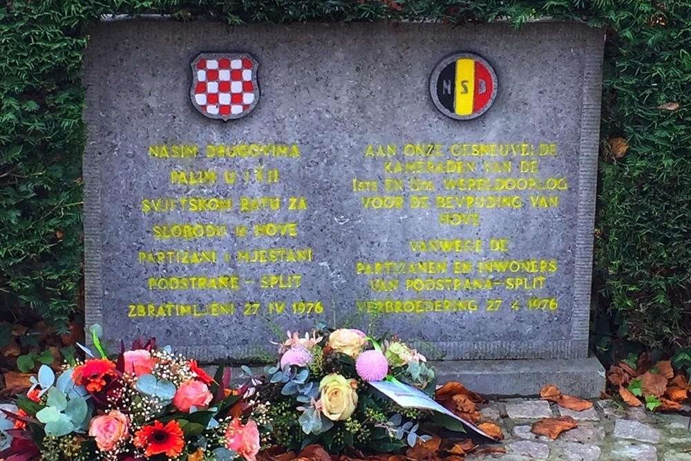 Monument Gesneuvelde Partizanen Hove