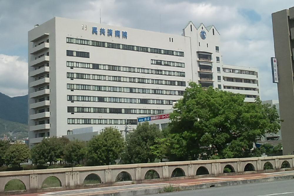 Kure Kyosai Hospital