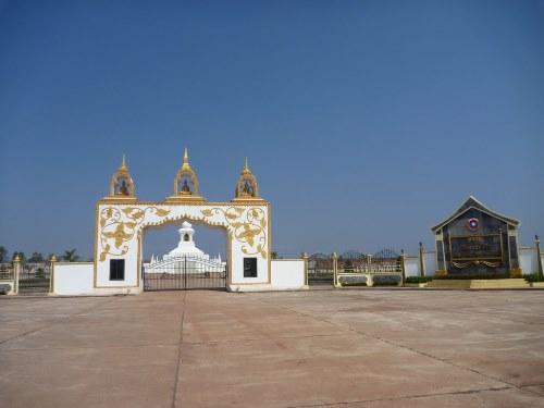 Militaire Begraafplaats Vientiane