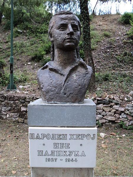 Bust Park Kichevo