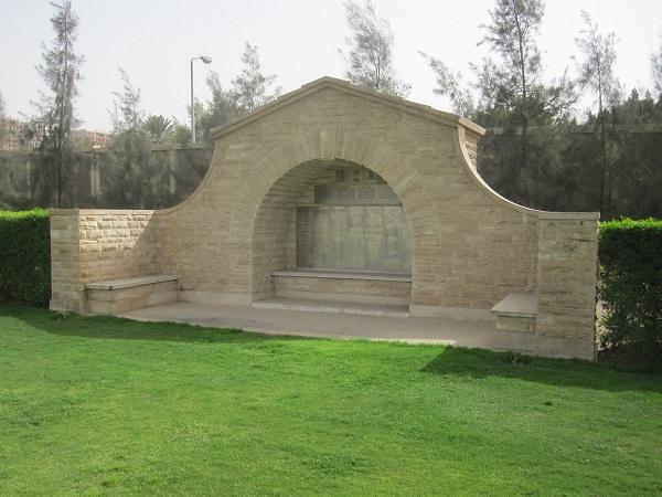 Aden Memorial