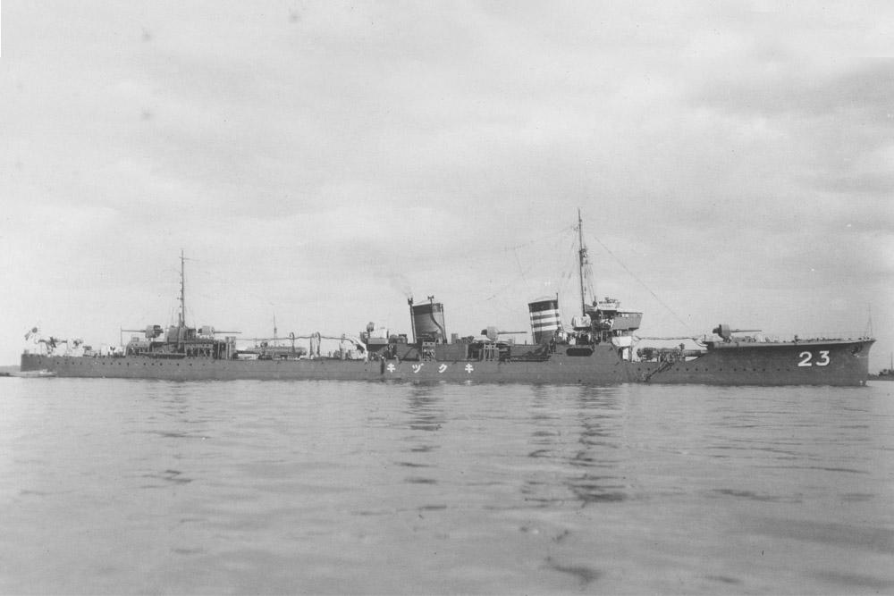 Shipwreck Kikuzuki (Kikuzuki Nr. 23)