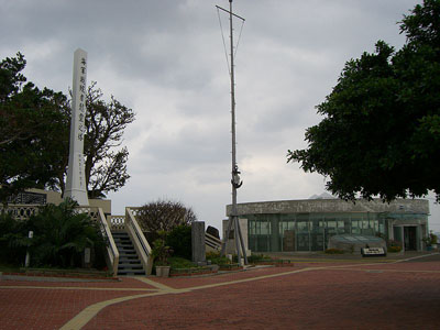Voormalige Japanse Marine Hoofdkwartier
