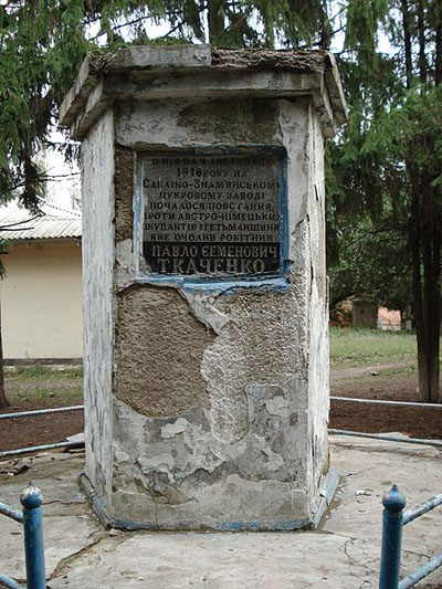 Memorial Resistance Austro-Hungarian Occupation
