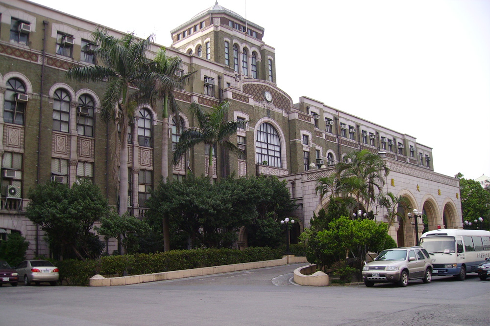 Former Japanese Palace of Justice