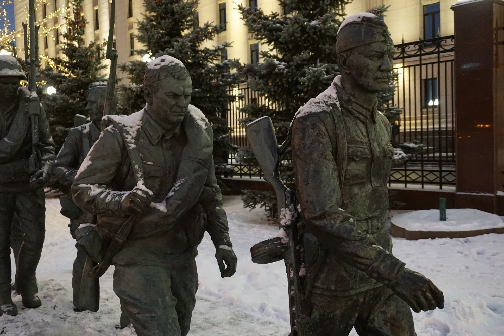 Memorial 'They fought for Motherland'
