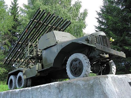 BM-13 Katyusha Pogoreloye-Gorodishche - Pogoreloye