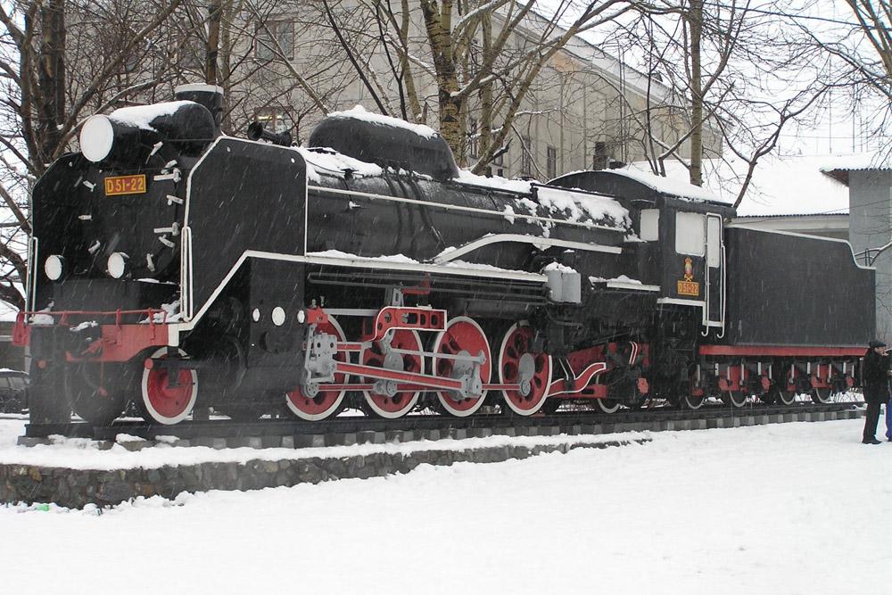 Japanese SL D51-22 Locomotive