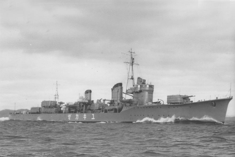 Shipwreck HIJMS Hatsukaze