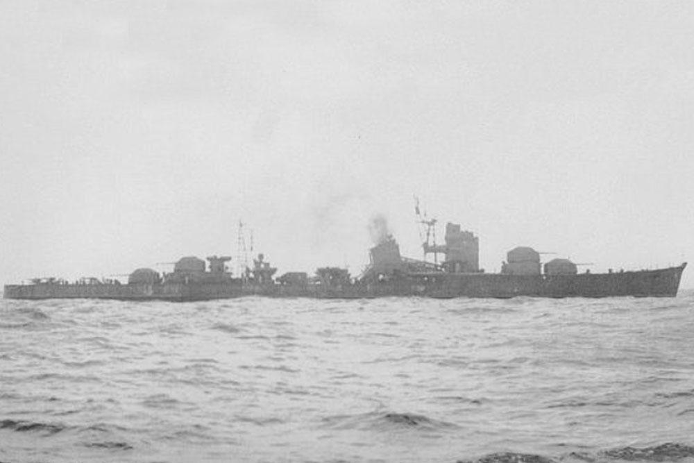 Shipwreck HIJMS Niizuki (新月)
