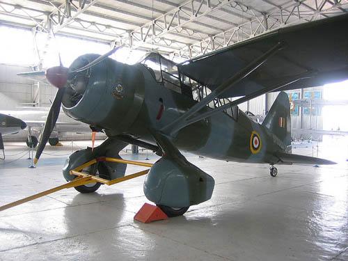 Indian Air Force (IAF) Museum Palam