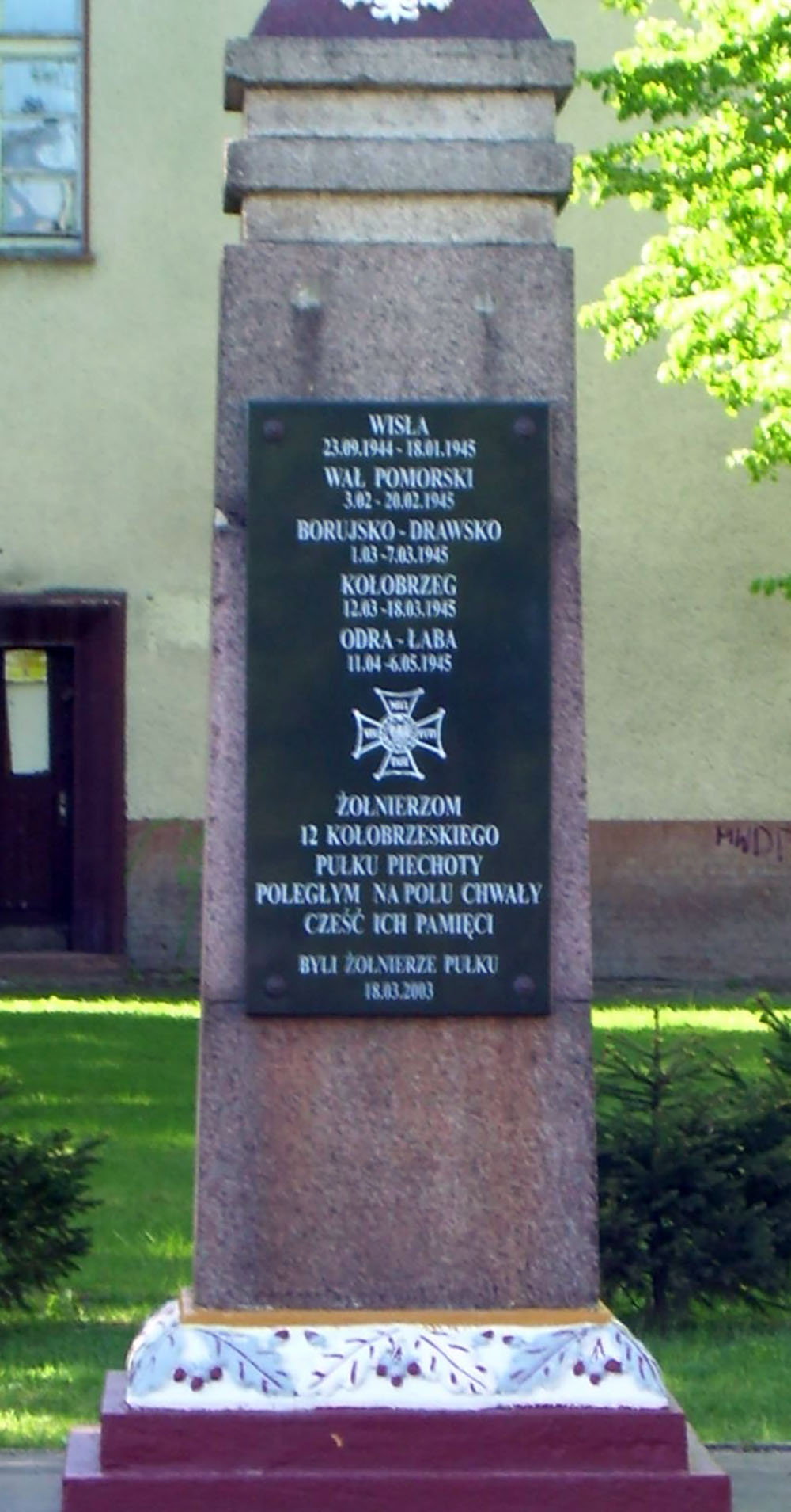 12th Kolobrzeg Infantry Regiment Memorial