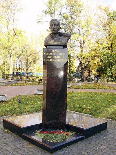 Memorial Vasily Zhiltsov