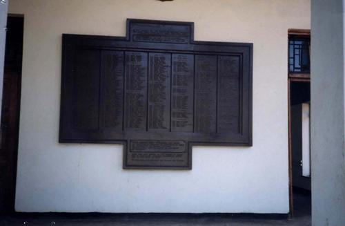 Lusaka Memorial