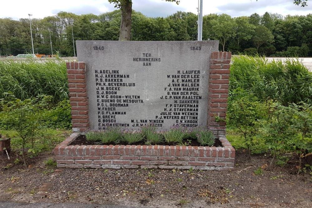 Monument War Casualties Sport Accomodation Kampong Utrecht