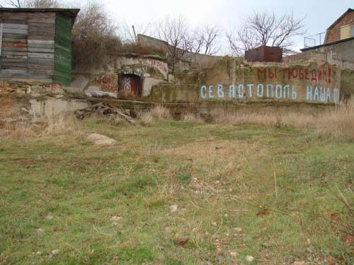 Sector Sevastopol - Kustbatterij (Nr. 12)