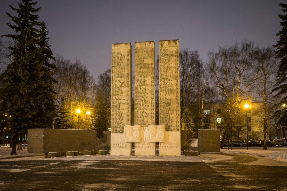 Monument Omgekomen Soldaten Vologda