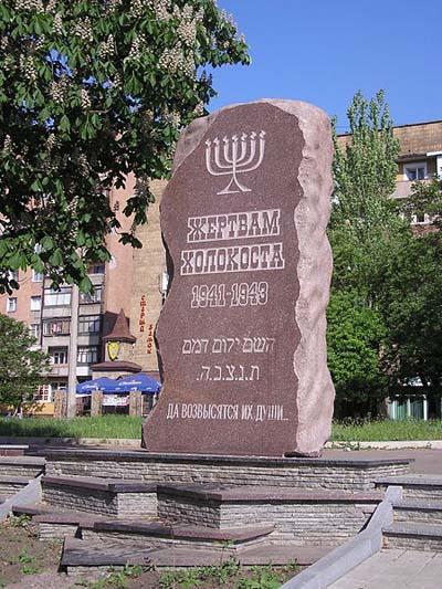 Holocaust Memorial Donetsk