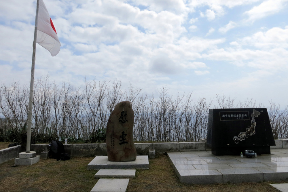 Japans Iwo Jima Monument