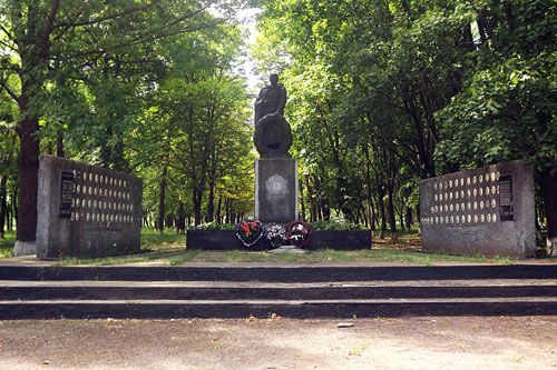 Mass Grave Soviet Soldiers & War Memorial Martonosha
