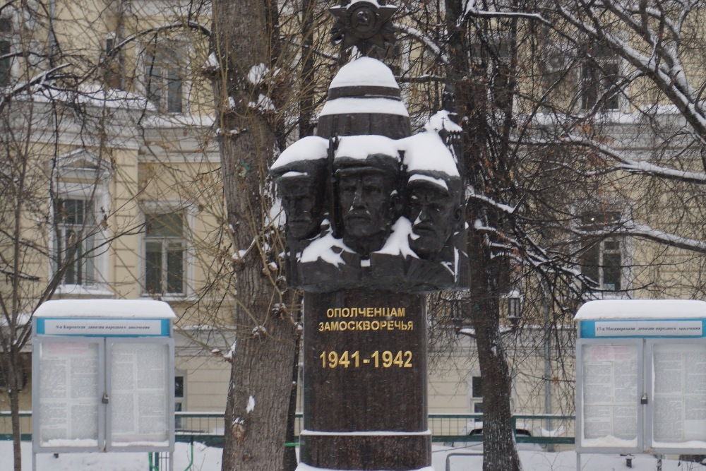 People's Militia Monument Zamoskvorechye