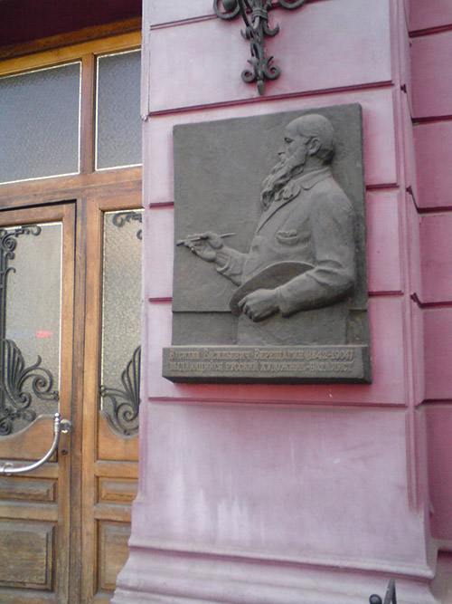 Plaquette Vasily Vereshchagin