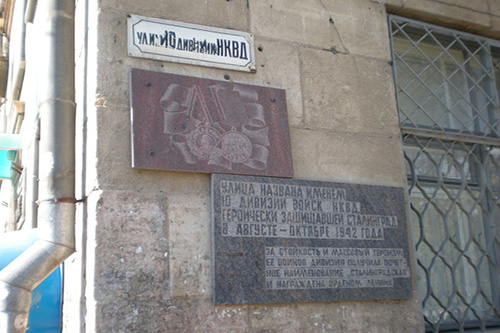 Plaque 10th NKVD DIvision Street